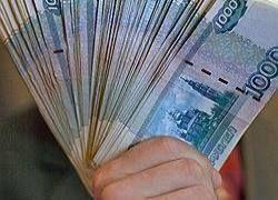 Что можно купить на деньги, потраченные на поддержание курса рубля?