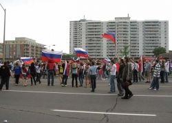 Русские болельщики на улицах Торонто
