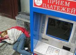 Единороссы попросят банки о снисхождении к безработным