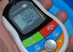 В Гонконге появятся детские мобильники