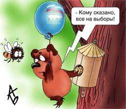 В России народного волеизъявления больше нет?