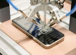 Nokia разрабатывает систему управления домом