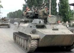 Российские военные базы в Абхазии и Осетии обойдутся в 12 млрд рублей