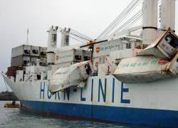 Сомалийские пираты захватили транспортное судно из Либерии
