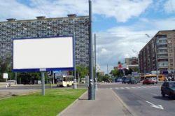 Места под наружную рекламу в Москве больше никому не нужны?