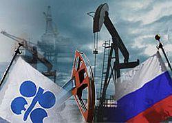 Будет ли Россия сотрудничать с ОПЕК?