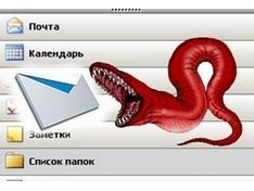 Россия не готовится к кибервойне