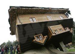 Самые странные здания мира
