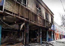 В Нигерии в результате беспорядков погибли 300 человек