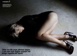 Мария Шарапова приняла участие в фотосессии для испанского GQ