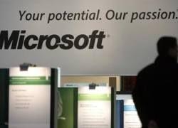 Очередной иск против Microsoft выдвигает голландский продавец софта
