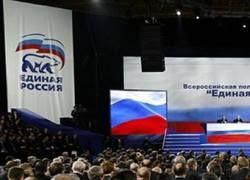 """Партия \""""Правое дело\"""" планирует сотрудничать с \""""Единой Россией\"""""""