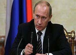 Владимир Путин: так торговать на бирже нельзя