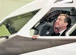 Какой самолет у Медведева?
