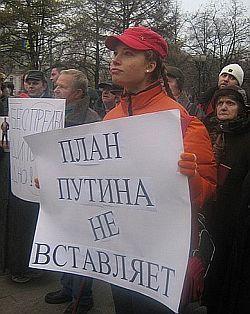 У Путина новый финансовый план