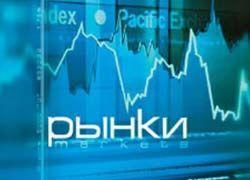 UBS проконсультирует РБК по реорганизации