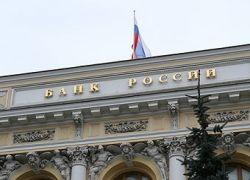 ЦБ соберет информацию о вкладах больше 700 тысяч рублей