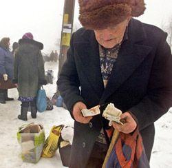 В чем причины финансового кризиса в России?