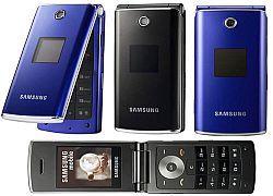 Мобильных телефонов в 2009 году сделают меньше