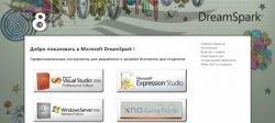 Microsoft делает бесплатными программы для разработки и дизайна