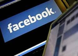 Facebook выпускает мини-браузер Connect