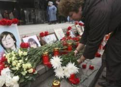 У погибших в Театральном центре на Дубровке были похищены ценности