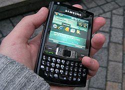 Samsung представил новый сотовый бренд