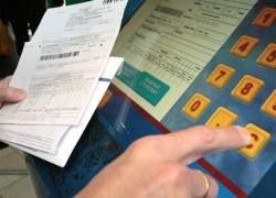 Профсоюзы призвали перенести дату повышения тарифов ЖКХ