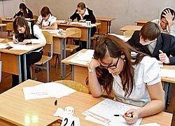 Как будет проходить госэкзамен в 2009 году?