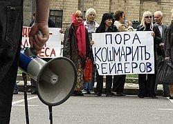 Захват предприятий в России будет стоить 10 лет тюрьмы