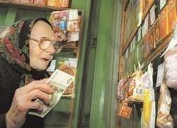1 января 2009 года введут продуктовые карточки?