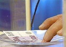 Россияне забрали в октябре из банков 354,5 миллиарда рублей