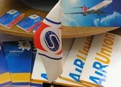AirUnion подала заявление в суд о своем банкротстве