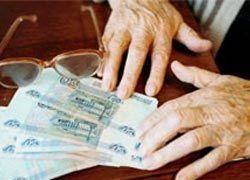 Российская пенсионная система может не пережить кризис