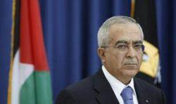 ФАТХ требует от Израиля 250 миллионов для ХАМАСа