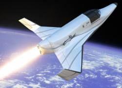 Слетать в космос будет можно за 95 000 долларов