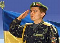 Кого пугает армия Украины?