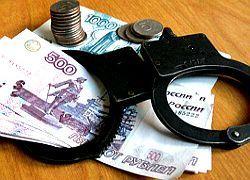 Задержаны мошенники, присвоившие более 500 миллионов долларов