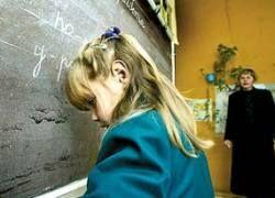 Российские школы за отчисление двоечников заплатят штраф