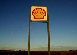 В Австралии остановили топливный проект на три миллиарда долларов