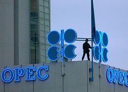 России, Норвегии и Мексике предложили стать членами ОПЕК