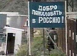 Кому верят россияне?