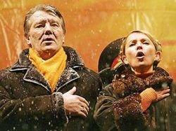 Украина: утвержден план по устранению Ющенко