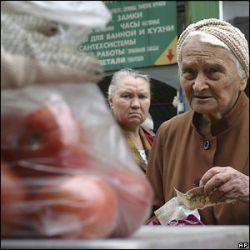 Цены в России не упадут ни при каких обстоятельствах