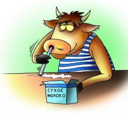 Потребители могут остаться без молока на несколько месяцев
