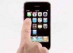iPhone: экономьте на SMS с помощью SMS Touch