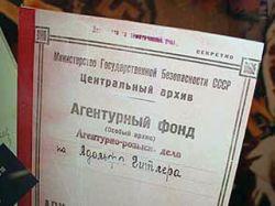 ФСБ показала документы СМЕРШ: покушение на Сталина и судьба останков Гитлера