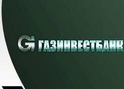 Банк России отозвал лицензии у Тюменьэнергобанка и Газинвестбанка