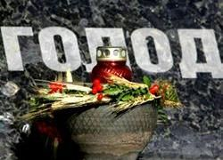 В 2009 году в России наступит голод?