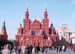 Москва названа самым дорогим городом Европы